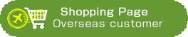shopping overseas customer
